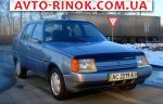 Авторынок | Продажа 2006 ЗАЗ 1103 Славута