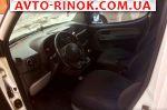 Авторынок | Продажа 2006 Fiat Doblo