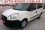 Авторынок | Продажа 2011 Fiat Doblo