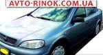 Авторынок | Продажа 2008 Opel Astra Classic