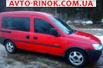 Авторынок | Продажа 2002 Opel Combo
