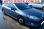 Авторынок | Продажа 2007 Peugeot 407