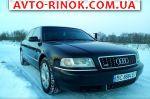 Авторынок | Продажа 2002 Audi A8