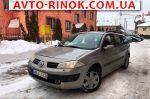 Авторынок | Продажа 2006 Renault Megane