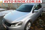 Авторынок | Продажа 2011 Volkswagen Passat