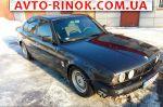 Авторынок | Продажа 1993 BMW 5 Series 525