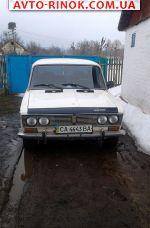 Авторынок | Продажа 1976 ВАЗ 2103