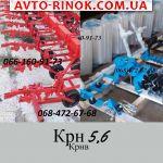 2018 Трактор МТЗ Культиватор-мотыга Крн 5.6, банки под удобрения Крнв 5,6