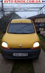 Авторынок | Продажа 1998 Renault Kangoo