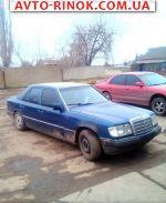 Авторынок | Продажа 1992 Mercedes HSE