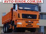 Авторынок | Продажа 2018 МАЗ 6501 V8-520-011