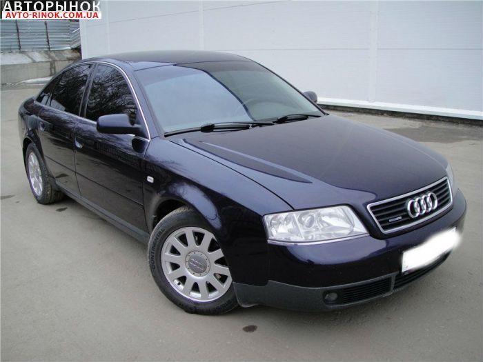 Авторынок | Продажа 2001 Audi A6