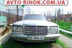 Авторынок | Продажа 1990 Mercedes  w126