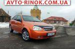Авторынок | Продажа 2008 Chevrolet Lacetti SE