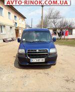 Авторынок | Продажа 2005 Fiat Doblo