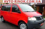 Авторынок | Продажа 2007 Volkswagen Transporter T5