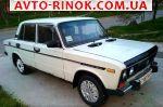 Авторынок | Продажа 1977 ВАЗ 2106