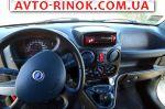 Авторынок   Продажа 2004 Fiat Doblo