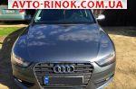 Авторынок | Продажа 2012 Audi A4