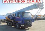 2018 Автокран КС-45729-С-02 Машека 20 тонн