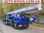 2018 Автокран КС-5571ВY-С-22 Машека 32 тонны