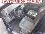 Авторынок | Продажа 2001 Renault Scenic