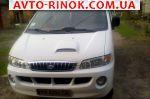 Авторынок | Продажа 2005 Hyundai H-1