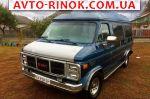 Авторынок | Продажа 1990 Chevrolet Rigid 20