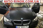 Авторынок | Продажа 2008 BMW 3 Series 328xi