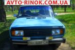 Авторынок | Продажа 1987 ВАЗ 2105