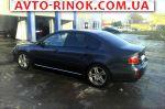 Авторынок | Продажа 2007 Subaru Legacy