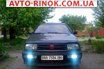 Авторынок | Продажа 1992 Volkswagen Vento
