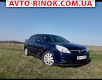 Авторынок | Продажа  Opel Vectra C