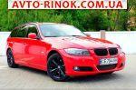 Авторынок | Продажа 2011 BMW 3 Series