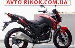 Авторынок | Продажа 2015   Viper 250 CR5