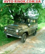 Авторынок | Продажа 1984 УАЗ 469