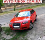 Авторынок | Продажа 2005 Audi A3