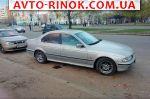 Авторынок | Продажа 1997 BMW 5 Series