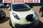 Авторынок | Продажа 2012 Nissan Maxima Sl