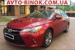 Авторынок | Продажа 2016 Toyota Camry