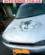Авторынок | Продажа 1995 Subaru Legacy