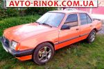 Авторынок | Продажа 1982 Opel Ascona