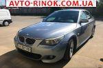 Авторынок | Продажа 2005 BMW 5 Series 523i