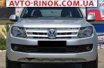 Авторынок | Продажа 2011 Volkswagen Amarok