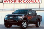 Авторынок | Продажа 2008 Mitsubishi L200