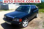 Авторынок   Продажа 1985 Mercedes Exclusive 190