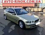 Авторынок | Продажа 2002 BMW 3 Series E46 316I