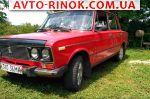 Авторынок | Продажа 1990 ВАЗ 2106