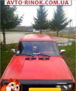 Авторынок | Продажа 1995 ВАЗ 2104