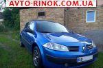 Авторынок | Продажа 2004 Renault Megane 2